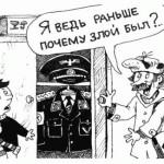 «Трое из Простоквашино» — детский мультфильм или пропаганда преступного образа жизни