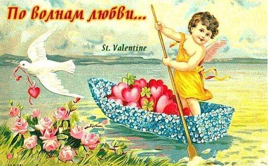 Валентин3
