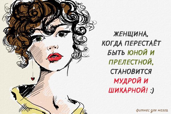 03-woman