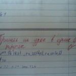 Деточки))