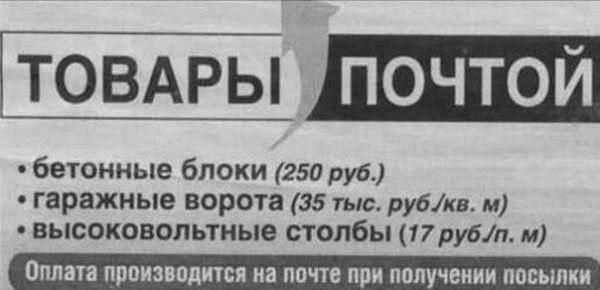 12617644_678537875