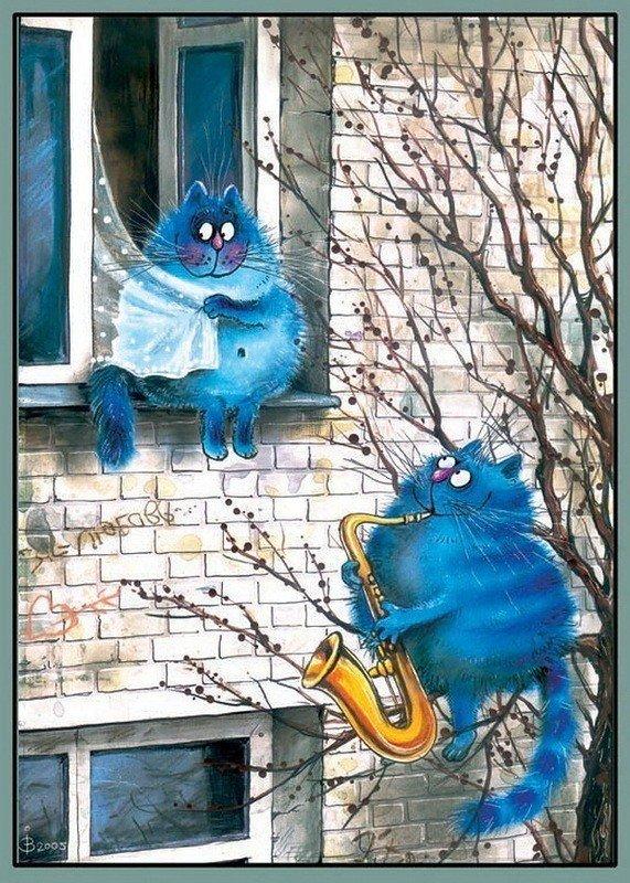Голубые коты-06