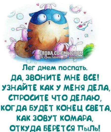 13406320_1907447243