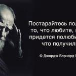 Цитата #199