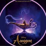 Aladdin: new story